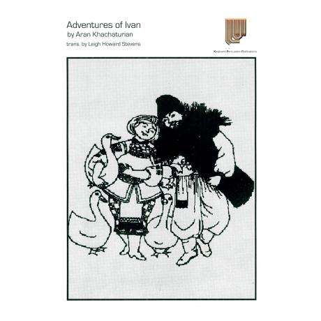 Adventures of Ivan by Khachaturian arr. Leigh Howard Stevens