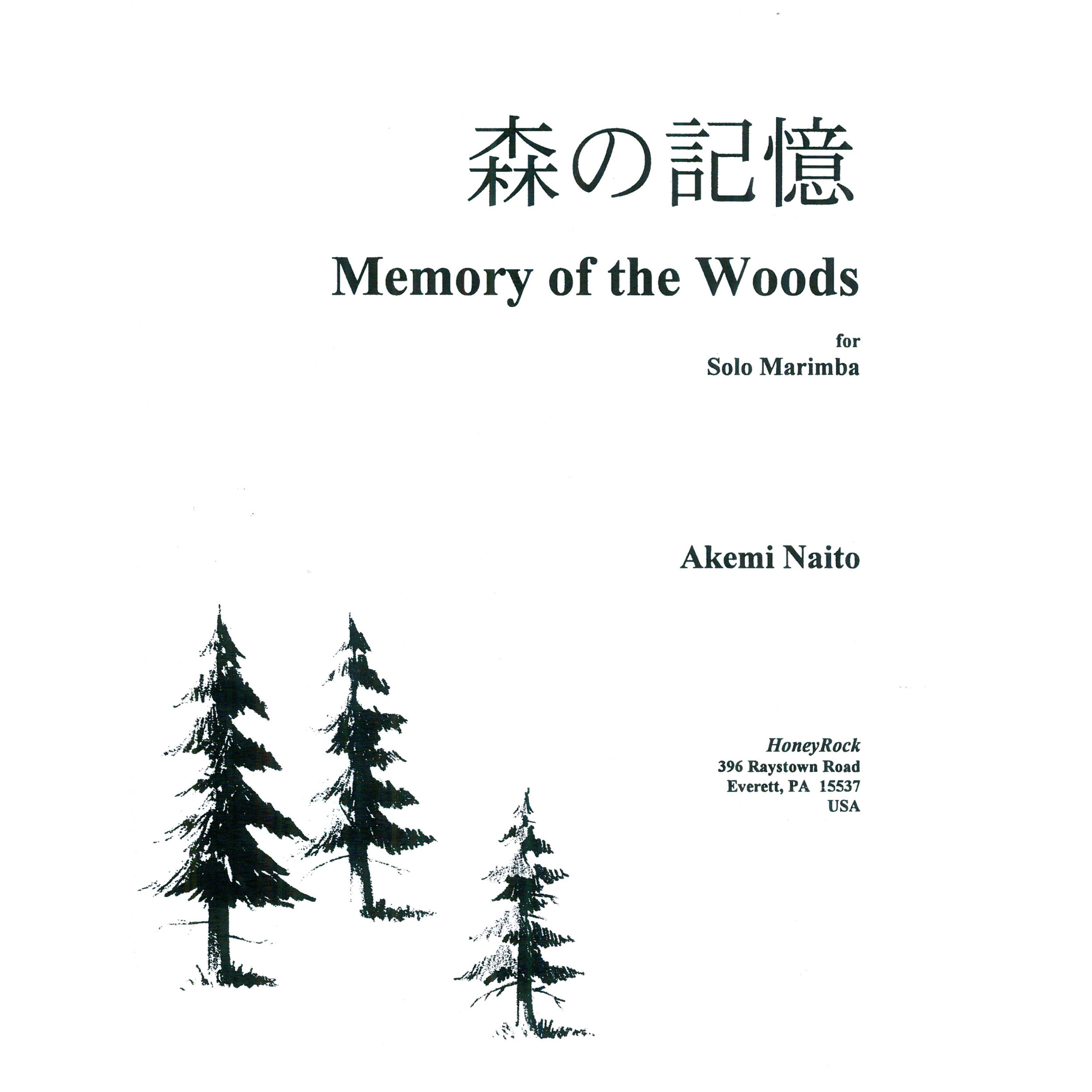 Memory of the Woods by Akemi Naito