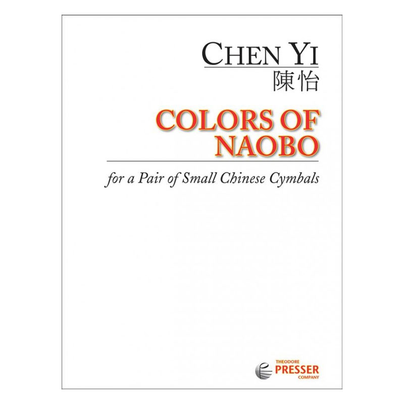 Colors of Naobo by Chen Yi